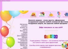 Pozitive.kiev.ua thumbnail