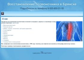 Pozvonochnik32.ru thumbnail