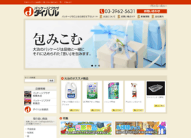 Pp-daiharu.jp thumbnail