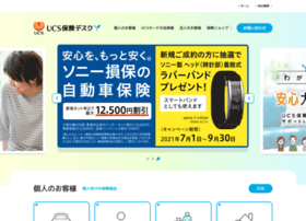 Pp-lifeassist.co.jp thumbnail