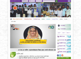 Ppi.pabna.gov.bd thumbnail