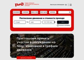 Ppk-piter.ru thumbnail