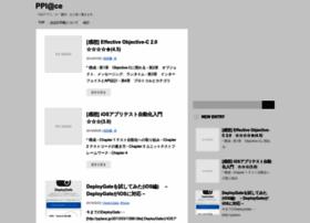 Pplace.jp thumbnail