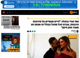 Pplus.ynet.co.il thumbnail