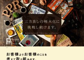 Ppr-do.co.jp thumbnail