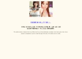 Ppv6.cn thumbnail