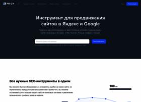 Pr-cy.ru thumbnail