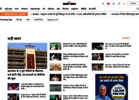 Prabhatkhabar.com thumbnail