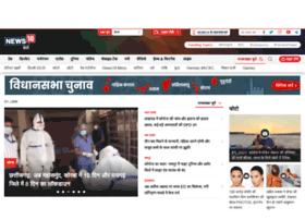 Pradesh18.com thumbnail
