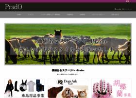 Pradoinc.jp thumbnail