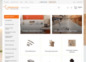 Pradoplus.ru thumbnail