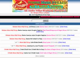 Pragyamusic.in thumbnail