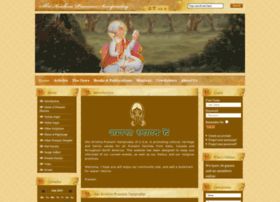 Pranami.org thumbnail