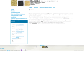 Prasemena.ru thumbnail