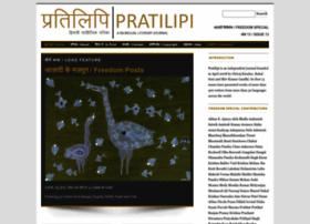 Pratilipi.in thumbnail