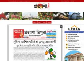 Pratyashatripura.in thumbnail