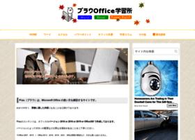 Prau-pc.jp thumbnail
