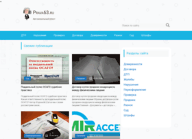 Prava63.ru thumbnail