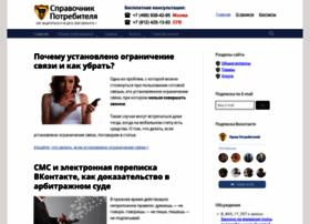 Pravapot.ru thumbnail