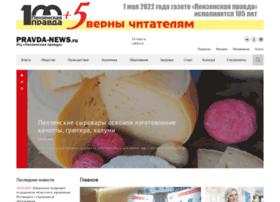Pravda-news.ru thumbnail