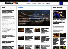 Pravda-tv.ru thumbnail
