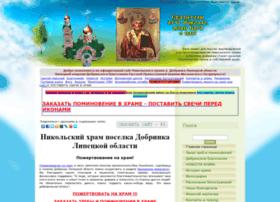 Pravera.ru thumbnail