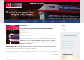 Pravgos.ru thumbnail