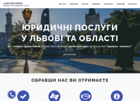 Pravo.lviv.ua thumbnail