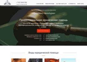 Pravo45.ru thumbnail