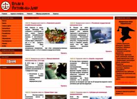 Pravorostov.ru thumbnail