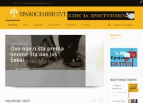Pravoslavniput.rs thumbnail