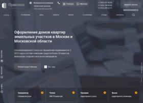 Pravozem.ru thumbnail