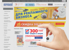Pravpost.ru thumbnail