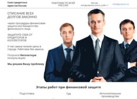 Pravum.ru thumbnail