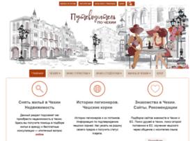 Prazanka.ru thumbnail