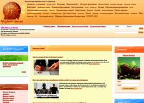 Prazdnik.com.ua thumbnail