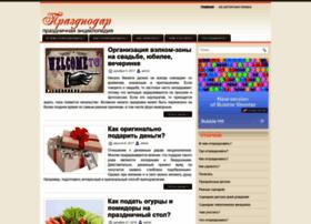 Prazdnodar.ru thumbnail