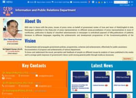Prdbihar.gov.in thumbnail