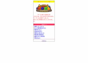 Prdy.jp thumbnail