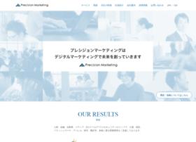 Precimarke.jp thumbnail
