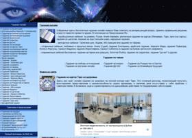 Predskazanie.ru thumbnail
