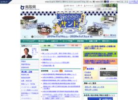 Pref.tottori.jp thumbnail