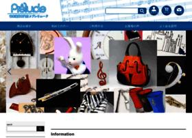 Prelude.co.jp thumbnail