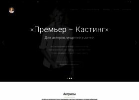 Premiercasting.ru thumbnail