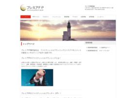 Premierfp.co.jp thumbnail
