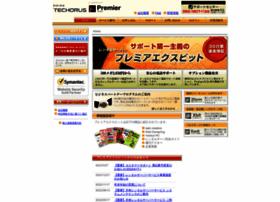 Premierx.jp thumbnail