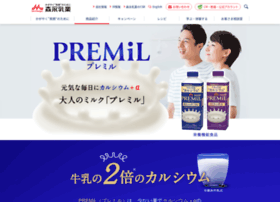 Premil.jp thumbnail