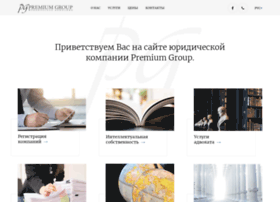 Premium-group.com.ua thumbnail
