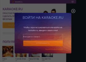 Premium.karaoke.ru thumbnail