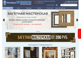 Premiumfoto.ru thumbnail
